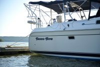 """Из яхты """"Танну-Тува"""" в ньюйоркской бухте - в Туву"""