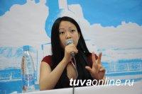 """Студенты представили свои проекты на конкурсе """"Тува - территория развития"""""""