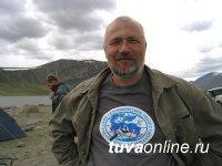 Монгун-Тайгу изучает комплексная экспедиция Российского географического общества