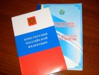 В Туве ведется подготовка к созданию Общественной палаты