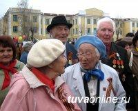 В Туве еще шесть ветеранов Великой Отечественной войны получили субсидии на приобретение квартир