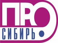 В Туве пройдут мастер-классы ведущих журналистов Сибири