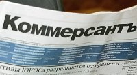 """На участок Улуг-Хемского бассейна в Туве претендуют Evraz и """"Северсталь"""""""