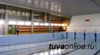 Бассейн в столице Тувы отвечает самым высоким требованиям