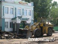 В столице Тувы ведется ремонт дорог