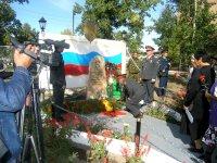 В Шагонаре открыт памятник погибшим милиционерам