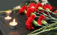 Погибших в аварии в Кызыле педагогов похоронят в пятницу