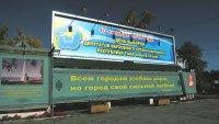 """""""Гражданские силы"""" проинспектировали выборную кампанию в Туве"""