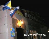 В Туве закрылись избирательные участки, ведется подсчет голосов