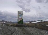 Автодорога в Туве, ведущая к КПП на границе с Монголией, может получить статус федеральной