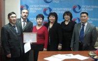 Двум первым работодателям Тувы вручены Сертификаты доверия