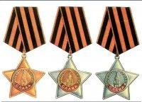 Полный кавалер орденов Славы Дмитрий Комарицын