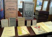 В архиве ТИГИ хранятся уникальный рукописный фонд и первые печатные издания Тувы