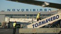 Новосибирск с Тувой и Алтаем свяжут авиарейсы