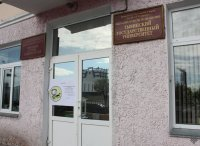 В ТГУ обеспечен доступ к электронной библиотеке диссертаций
