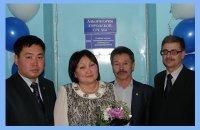 При инновационном центре Тувинского госуниверситета открыта служба энергоаудита