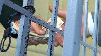 Бизнесмена в Туве подозревают в даче крупной взятки сотруднику ФСБ
