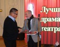 Тувинский театр получил две награды всероссийского конкурса