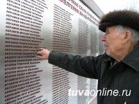 В Туве проживают 104 фронтовика