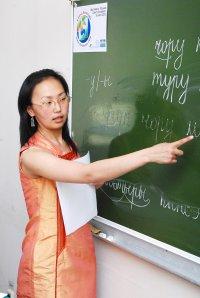 В Туве будут развивать двуязычие