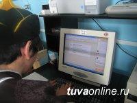 В Туве в 2010 году компьютерный «парк» школ увеличился на 150 единиц