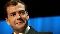 Дмитрий Медведев поддержал право тувинских горловиков на досрочную пенсию