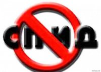 В Туве резко осложнилась ситуация по заболеваемости СПИДом