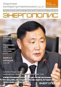 В губернаторском рейтинге федеральных СМИ глава Тувы занял 28-е место