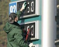 Минэнерго России окажет поддержку Туве в решении бензинового кризиса