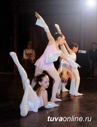Шесть юных танцовщиков из Тувы будут обучаться в Академии русского балета