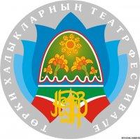 Тувинский театр выступит на фестивале в Казани