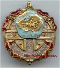75 лет назад в Туву прибыла первая партия орденов республики