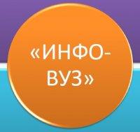 В Туве 31 мая будет дан старт проекту «Инфо-вуз»