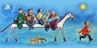 Открылся детский литературный сайт «Радуга Тувы»