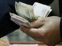 Минимальный размер оплаты труда с 1 июня увеличен до 4,6 тыс руб