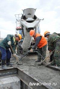 В Туве началось строительство трех детских садов