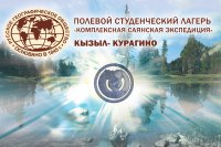 В Туве будет дан старт археологической экспедиции по исследованию трассы Кызыл-Курагино