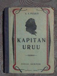В Туве началась оцифровка фонда редких книг, изданных в начале ХХ века
