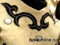 В Туве проведут международный Фестиваль войлока
