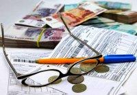 В Туве пересчитаны стандарты на оплату жилья и коммунальных услуг