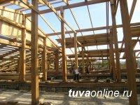 В Туве полным ходом идет строительство центра восстановительного лечения для детей