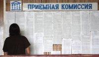 """В Туве сделали ставку на """"целевиков"""" по техническим специальностям"""