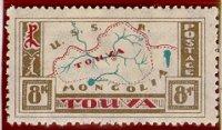 В Туве к юбилею республики готовится выставка раритетных почтовых марок