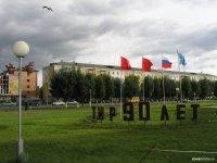 В Туве идет подготовка к юбилею республики