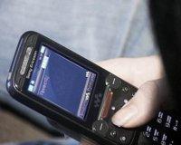 Полиция Тувы предупреждает о телефонных мошенниках