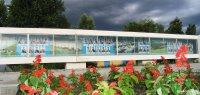 В Туве первые чабаны-тысячники воспользовались льготным санаторно-курортным обслуживанием