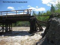 В Туве построен мост через реку Дурген