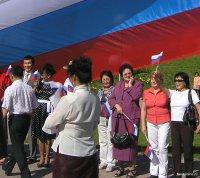 Сегодня - День Государственного флага России