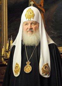Хакасию и Туву посетит Патриарх Московский и всея Руси Кирилл