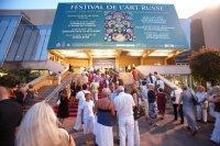 Тувинский музыкант с впечатлениями о фестивале в Каннах